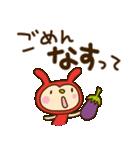 リンゴうさぎちゃん7(ダジャレ編)(個別スタンプ:26)