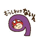 リンゴうさぎちゃん7(ダジャレ編)(個別スタンプ:27)