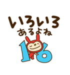 リンゴうさぎちゃん7(ダジャレ編)(個別スタンプ:28)