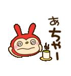 リンゴうさぎちゃん7(ダジャレ編)(個別スタンプ:29)