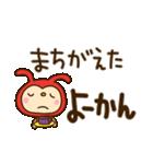 リンゴうさぎちゃん7(ダジャレ編)(個別スタンプ:30)