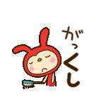 リンゴうさぎちゃん7(ダジャレ編)(個別スタンプ:31)