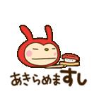 リンゴうさぎちゃん7(ダジャレ編)(個別スタンプ:32)