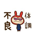 リンゴうさぎちゃん7(ダジャレ編)(個別スタンプ:33)