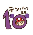 リンゴうさぎちゃん7(ダジャレ編)(個別スタンプ:34)