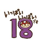 リンゴうさぎちゃん7(ダジャレ編)(個別スタンプ:35)