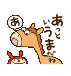 リンゴうさぎちゃん7(ダジャレ編)(個別スタンプ:37)