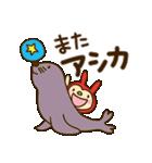 リンゴうさぎちゃん7(ダジャレ編)(個別スタンプ:38)