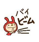 リンゴうさぎちゃん7(ダジャレ編)(個別スタンプ:39)