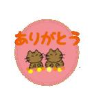 デカ文字 キジトラ猫のよく使う言葉 丸形(個別スタンプ:01)