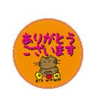 デカ文字 キジトラ猫のよく使う言葉 丸形(個別スタンプ:02)