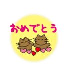 デカ文字 キジトラ猫のよく使う言葉 丸形(個別スタンプ:03)