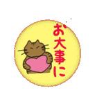 デカ文字 キジトラ猫のよく使う言葉 丸形(個別スタンプ:04)