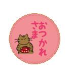 デカ文字 キジトラ猫のよく使う言葉 丸形(個別スタンプ:05)