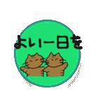 デカ文字 キジトラ猫のよく使う言葉 丸形(個別スタンプ:06)