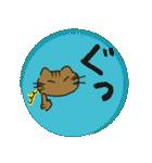 デカ文字 キジトラ猫のよく使う言葉 丸形(個別スタンプ:07)