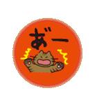 デカ文字 キジトラ猫のよく使う言葉 丸形(個別スタンプ:08)