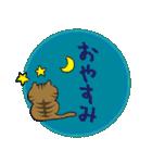 デカ文字 キジトラ猫のよく使う言葉 丸形(個別スタンプ:09)