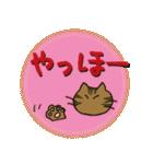 デカ文字 キジトラ猫のよく使う言葉 丸形(個別スタンプ:10)