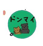 デカ文字 キジトラ猫のよく使う言葉 丸形(個別スタンプ:11)