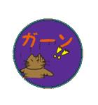 デカ文字 キジトラ猫のよく使う言葉 丸形(個別スタンプ:12)