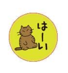 デカ文字 キジトラ猫のよく使う言葉 丸形(個別スタンプ:14)