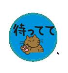 デカ文字 キジトラ猫のよく使う言葉 丸形(個別スタンプ:15)