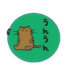 デカ文字 キジトラ猫のよく使う言葉 丸形(個別スタンプ:16)