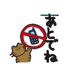デカ文字 キジトラ猫のよく使う言葉 丸形(個別スタンプ:17)