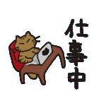 デカ文字 キジトラ猫のよく使う言葉 丸形(個別スタンプ:18)