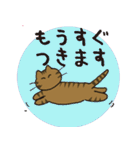 デカ文字 キジトラ猫のよく使う言葉 丸形(個別スタンプ:19)