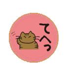 デカ文字 キジトラ猫のよく使う言葉 丸形(個別スタンプ:20)