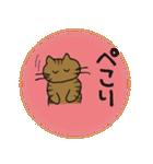 デカ文字 キジトラ猫のよく使う言葉 丸形(個別スタンプ:22)