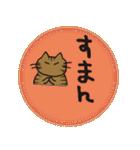 デカ文字 キジトラ猫のよく使う言葉 丸形(個別スタンプ:23)