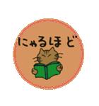 デカ文字 キジトラ猫のよく使う言葉 丸形(個別スタンプ:24)