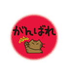 デカ文字 キジトラ猫のよく使う言葉 丸形(個別スタンプ:25)