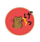 デカ文字 キジトラ猫のよく使う言葉 丸形(個別スタンプ:26)