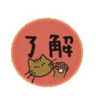 デカ文字 キジトラ猫のよく使う言葉 丸形(個別スタンプ:27)