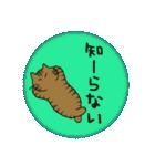 デカ文字 キジトラ猫のよく使う言葉 丸形(個別スタンプ:29)