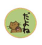 デカ文字 キジトラ猫のよく使う言葉 丸形(個別スタンプ:30)
