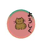 デカ文字 キジトラ猫のよく使う言葉 丸形(個別スタンプ:31)