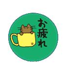 デカ文字 キジトラ猫のよく使う言葉 丸形(個別スタンプ:32)