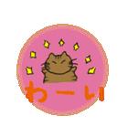 デカ文字 キジトラ猫のよく使う言葉 丸形(個別スタンプ:33)
