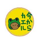 デカ文字 キジトラ猫のよく使う言葉 丸形(個別スタンプ:35)
