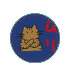 デカ文字 キジトラ猫のよく使う言葉 丸形(個別スタンプ:36)
