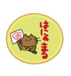 デカ文字 キジトラ猫のよく使う言葉 丸形(個別スタンプ:37)