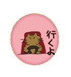 デカ文字 キジトラ猫のよく使う言葉 丸形(個別スタンプ:39)