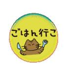 デカ文字 キジトラ猫のよく使う言葉 丸形(個別スタンプ:40)