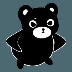 くままん【黒クマの日常】