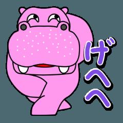 ピンカバ「ヒッポー」 7